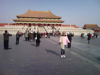 Forebidden City, Beijing