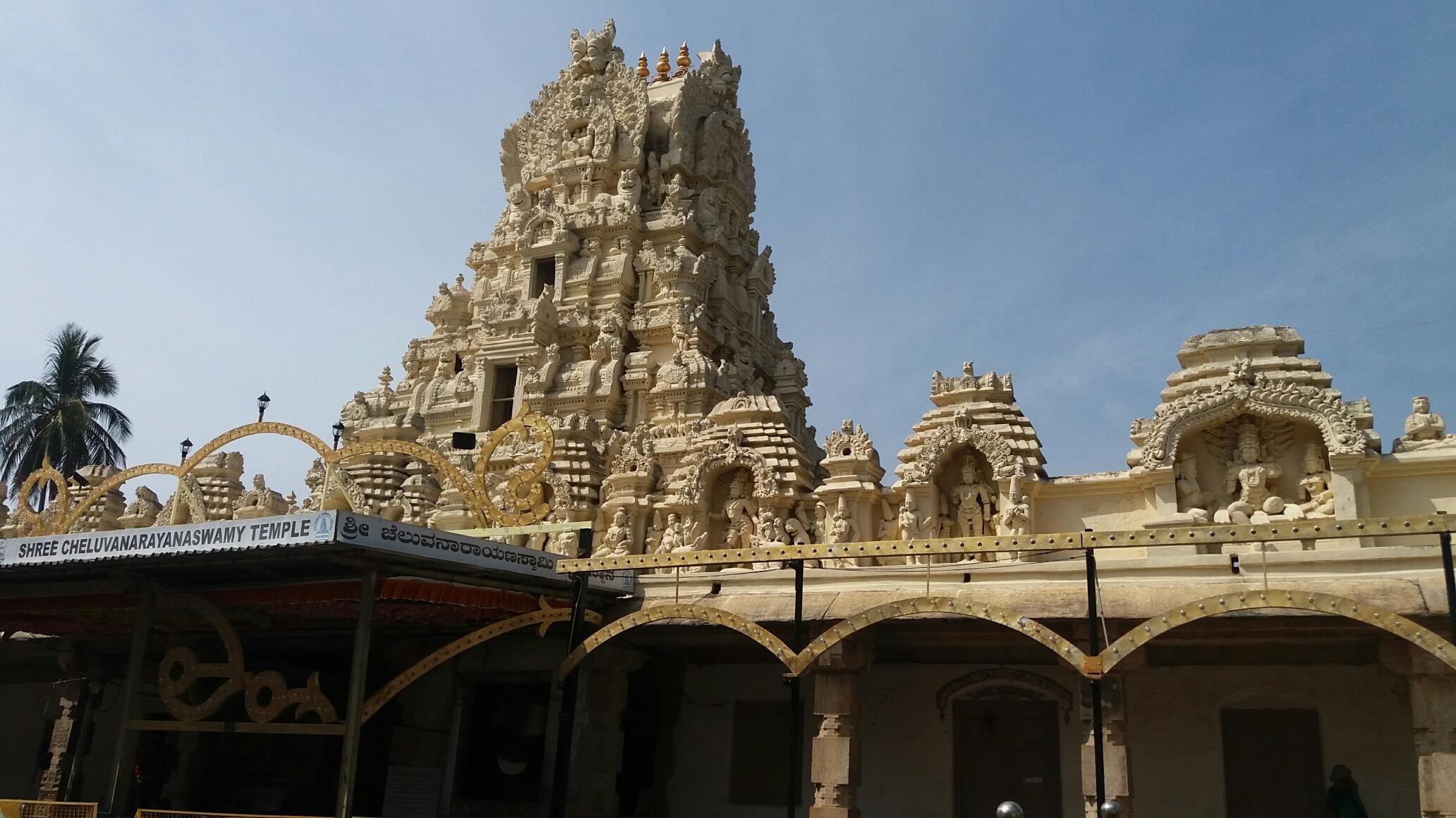 Sri Cheluvanarayanaswamy Temple Melkote