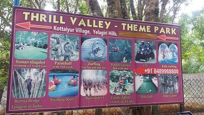 Yelagiri hills Thrill valley